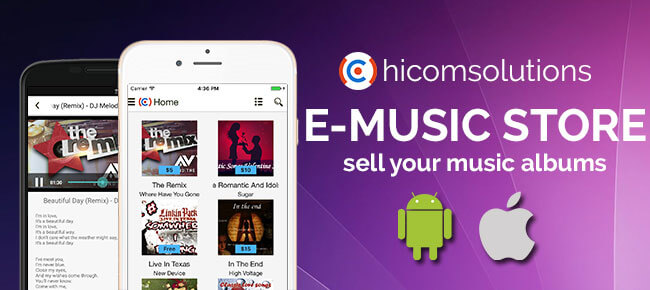 E-Music: sell your music albums (Android)