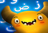 thumbnail_image5b86aca142744.jpg